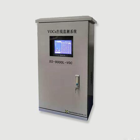 固定源VOC在线监测仪(PID原理)