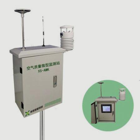 AMK微型空气质量监测站